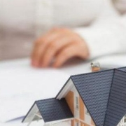 Four Ways To Prepare Yourself For Real Estate Investing Success In 2020